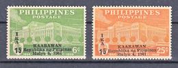 Filippine Philippines Philippinen Pilipinas 1961 Republic 15th Anniversary 1959 SEATO Overprinted Toned Gum MNH** - Filippine
