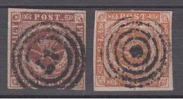 DENMARK 1851-57 - Royal Emblem - 1851-63 (Frederik VII)
