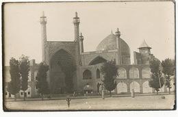 Real Photo Ville De Pelerinage En Perse City Of Pilgrimage  Qom ? - Iran