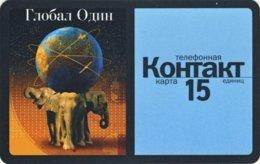 GLOBAL ONE Elephant : 10502A 15 Blue KONTAKT 06.2000 USED Exp: 30.06.2000 - Russie