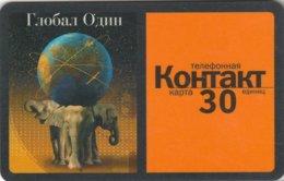 GLOBAL ONE Elephant : 10504 30 Ora. KONTAKT  06.2000 USED Exp: 30.06.2000 - Russie