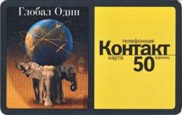 GLOBAL ONE Elephant : 10505A 50 Yel. KONTAKT   Grey USED - Russie