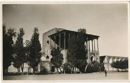 Real Photo Le Plus Haut Monument D' Ispahan . The Highest Building . - Iran