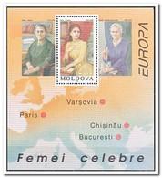 Moldavië 1996, Postfris MNH, Europe, Famous Woman - Moldavië