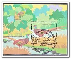 Moldavië 1996, Gestempeld USED, Birds - Moldavië