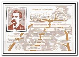 Moldavië 1996, Postfris MNH, Persons - Moldavië