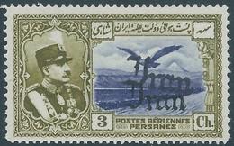 PERSIA PERSE IRAN PERSIEN 1935 Aerial Post (DOUBLE OVERPRINT IRAN) On 3ch , MNH - Iran