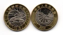 China - 10 Yuan 2000 UNC New Millennium Comm. Ukr-OP - China