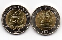 China - 10 Yuan 1999 UNC 50th Years Republic Comm. Ukr-OP - China