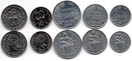 French Pacific - Set 5 Coins 1 2 5 10 20 Francaise 1994 - 1995 UNC Ukr-OP - Frans-Polynesië
