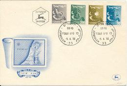 Israel FDC Jerusalem 5-6-1956 Set Of 4 With Cachet - FDC