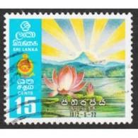 Sri Lanka - Ceylon - Scott #470 Used (2) - Sri Lanka (Ceylon) (1948-...)
