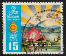 Sri Lanka - Ceylon - Scott #470 Used (5) - Sri Lanka (Ceylon) (1948-...)