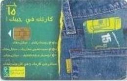 EGYMENATEL : CM123 15LE Jeans With 15Le Card USED - Egypte