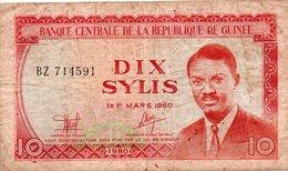 GUINEA  10 SYLIS  1980 P-23 - Guinea