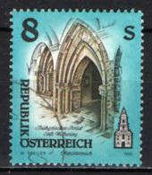 AUSTRIA - 1995 - PORTALE DELL'ABBAZIA CISTERCENSE DI WILHERING - USATO - 1945-.... 2a Repubblica