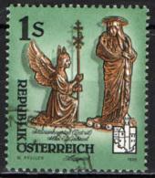 AUSTRIA - 1995 - ABBAZIA DELLE BENEDETTINE A BERTHOLDSTEIN - USATO - 1945-.... 2a Repubblica