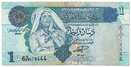 LIBIA 1 DINAR 2004 P-68 - Libya