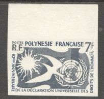 Non-dentelés  1958  Droits De L'homme  Yv 12 ** - Imperforates, Proofs & Errors