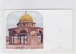 DAVID'S JUDGMENT SEAT, JERUSALEM. CIRCA 1950s. TBE - BLEUP - Israël