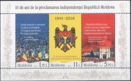 "Moldova 2016 ""25th Anniversary Declaration Of Independence Of The Republic Of Moldova"" SS  Quality:100% - Moldavie"