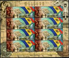 """Moldova 2018 """"160th Anniv.of The Printing Of The First Moldovan Stamps """"Cap De Bour""""(head Of A Bull) MS Quality:100% - Moldova"""