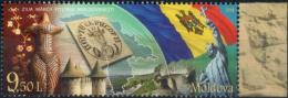 """Moldova 2018 """"160th Anniv.of The Printing Of The First Moldovan Stamps """"Cap De Bour""""(head Of A Bull) 1v Quality:100% - Moldova"""