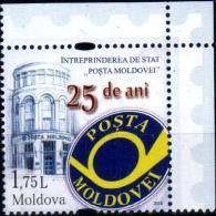 """Moldova 2018  """"25th Anniversary Of The State Enterprise """"Post Moldovei"""" """" 1v Quaqlity:100% - Moldova"""
