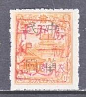 MANCHUKUO  LOCAL  PIN  HSIEN   NE 350      ** - 1932-45 Manchuria (Manchukuo)