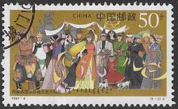 China SG4187 1997 Inner Mongolia Region 50f Good/fine Used [38/31540/8D] - Oblitérés