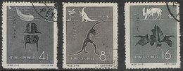 China SG1746-1748 1958 Chinese Fossils Set 3v Complete Good/fine Used [38/31541/8D] - Used Stamps