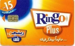 EGY-RINGO : RI-06B 15LE RINGO PLUS Orange (danish Black) USED - Egypt