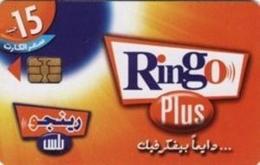 EGY-RINGO : RI-06C 15LE RINGO PLUS Orange (SIE35 Chip) USED - Egypt