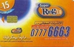 EGY-RINGO : RI-08B 15LE SUPER RINGO Orange (danish White Chip) USED - Egypt