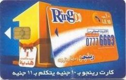 EGY-RINGO : RI-09C 10+1LE RINGO Blue 07776663 (butterfly Chip) USED - Egypt