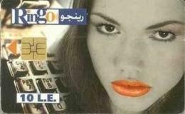 EGY-RINGO : RI01A 10LE RINGO Lady And Red Lips (rev. Light Grey) USED - Egypt