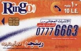EGY-RINGO : RI23 10LE RINGO 07776663 // Paperclip BLUE (SIE35) USED - Egypt