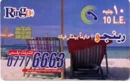 EGY-RINGO : RI40 10LE RINGO Beach Chairs/White Bloc (SIE35) USED - Egypt