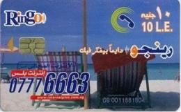 EGY-RINGO : RI42 10LE RINGO Beach Chairs/Purple Clips (Danish Black USED - Egypt