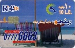 EGY-RINGO : RI43 10LE RINGO Beach Chairs/Purple Clips (Danish White USED - Egypt