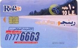 EGY-RINGO : RI45 10LE RINGO Beach Only/Telephone Cabin (SIE35) USED - Egypt