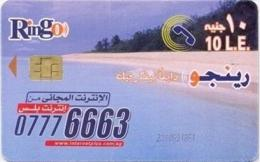 EGY-RINGO : RI47 10LE RINGO Beach Only/Paperclips Purple (G+D3) USED - Egypt