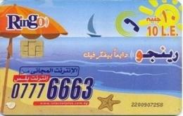 EGY-RINGO : RI54A 10LE RINGO Beach Umbrella/Arabic Text Matt Surface USED - Egypt