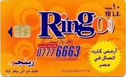 EGY-RINGO : RI62 10LE RINGO))) SUN Rev. 4 Lines Arabic Text USED - Egypt