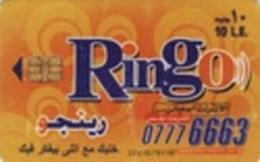 EGY-RINGO : RI63 10LE RINGO))) Rev. 4 Lines Arabic Text SIE35 USED - Egypt