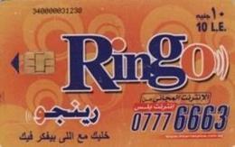 EGY-RINGO : RI63A 10LE RINGO))) Rev. 4 Lines Arabic Text (G+D3) USED - Egypt