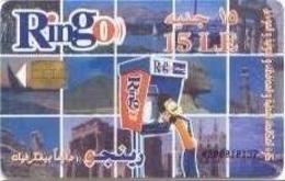 EGY-RINGO : RI68 15LE RINGO 14 Touristic Views USED - Egypt
