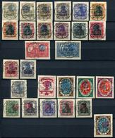 42729) OBERSCHLESIEN Frz. Besatzungsbehörde 27 Werte Mit Altprüfung 1926 Max Haertel - Allemagne