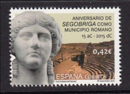 1.- SPAIN ESPAGNE 2015 Ancient Cultures. Roman City Of Segobriga - Roman Circus - Arqueología