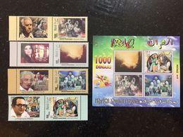 IRAQ 2018 MNH Iraqi Paintings And Artists Stamp Sets & SS - Iraq